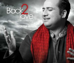 back2love